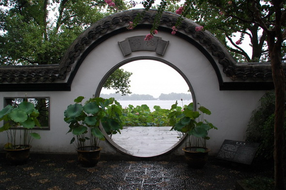 Feng-Shui-Tour-Chinese-Garden-Hangzhou-1024x680