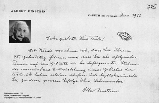 Einsteinova čestitka Tesli za njegov 75-ti rođendan.