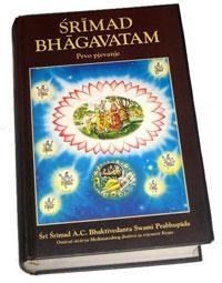 srimad-bhagavatam-prvo-pjevanje