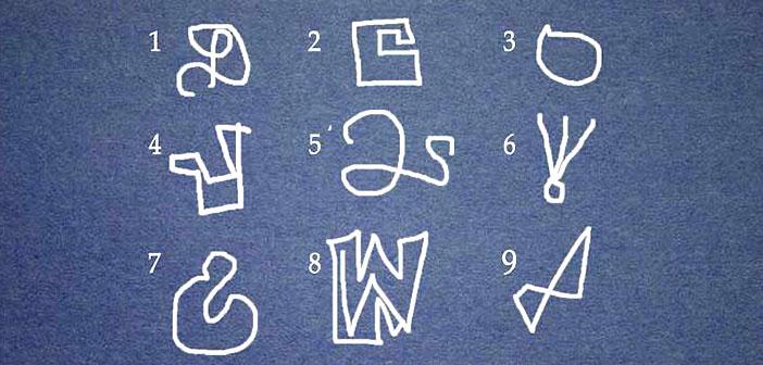 Odaberite simbol koji vas najviše privlači - On otkriva za koji je POTEZ došlo vrijeme!