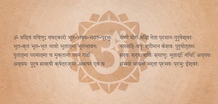 Zapisano od velikih mudraca Indije - 9 uputstava za upotrebu ljudskog života