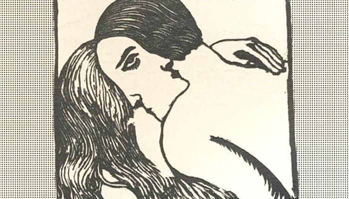 TEST: Koga ste prvo ugledali - muškarca ili ženu? Odgovor otkriva vaš karakter!