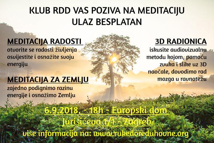 06.09. Zagreb - Meditacija Novog svijeta - Europski dom - ulaz besplatan