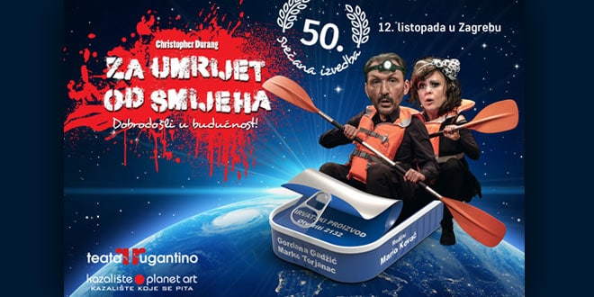 Svečana 50. izvedba hit predstave 'Za umrijet od smijeha'