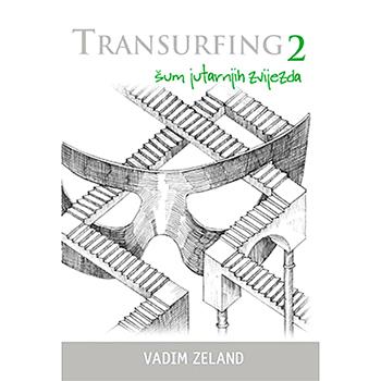 Transurfing 2mini