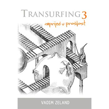 Transurfing 3mini