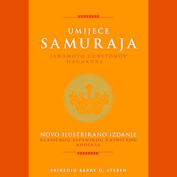 Umijece samurajamini