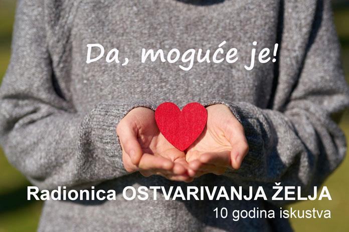 12.02. Zagreb - Sve je moguće - Radionica Ostvarivanja želja
