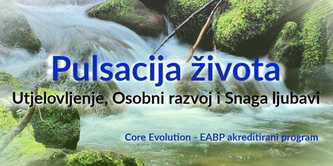 Iskustvena radionica Core Evolution