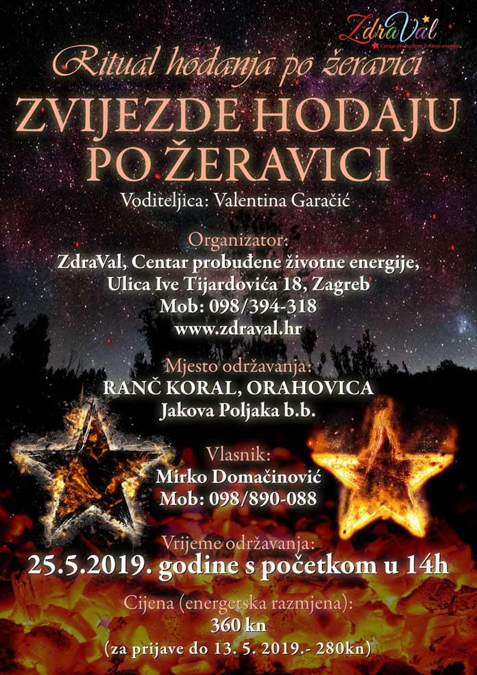 Ritual hodanja po žeravici - Zvijezde hodaju po žeravici u Slavoniji!
