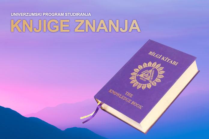 Univerzumski Program studiranja Knjige Znanja