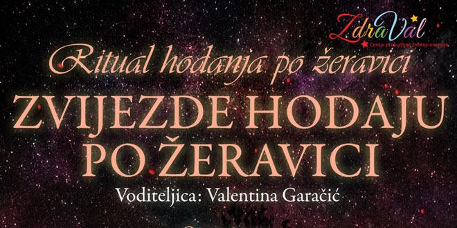 Ritual hodanja po žeravici - Zvijezde hodaju po žeravici u Zagrebu!