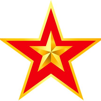 star 2949136 960 720 1