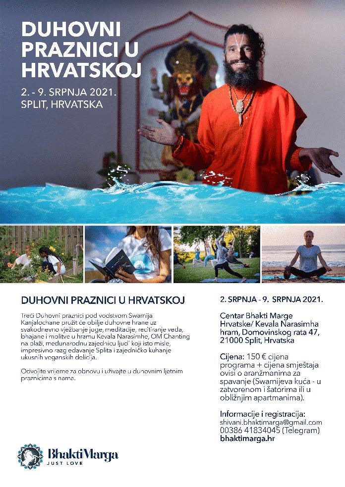 Duhovni praznici u Hrvatskoj 3 1 min