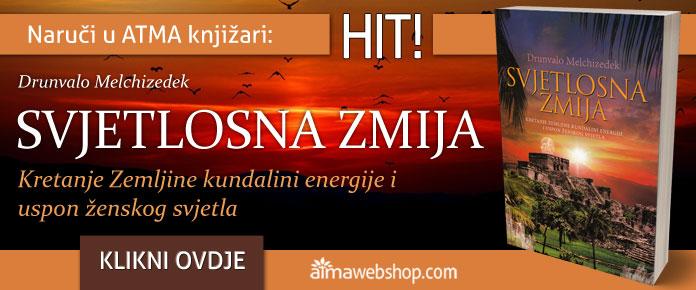 banner za knjige SVJETLOSNA ZMIJA