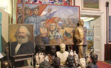 1600px Museum of Communism 16709045274